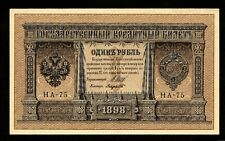 c783 RUSSIA IMPERIAL 1 ROUBLE 1898 BANKNOTE SIGNATURE VARIETY