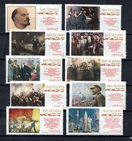 Sowjetunion 1970 Mi.-Nr. 3717 - 3726 100.Geburtstag von Lenin (I) postfrisch **
