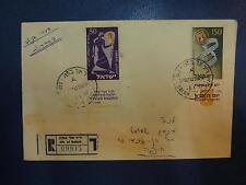 ISRAEL COVERS 1957  POSTAL HISTORY DIR EL  BALAH REGISTERED ENVELOPE  VTG