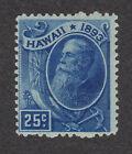 hawaii sc# 79 MH OG stamp mint US Possessions 1894