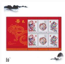 Korea Dragon Stamp 2012 (UNC) 全新 2012年 朝鲜 龙年邮票 小全张