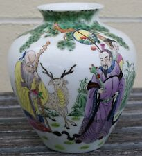Vase chinois porcelaine Antique chinese