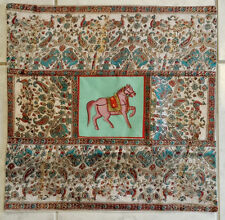 Green, Pink, Blue & Red Horse And Paisley Decorative Pillow Case (New W/O Tags)