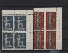 Mint Never Hinged/MNH Multiple Greek Stamps