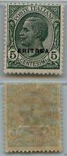 ERITREA - 1924 - 5 cent tipo Italia soprastampati (79) - MNH