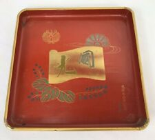 WWII Japanese Army Imperial Guard Commemorative Wood Lacquer Sake Tray