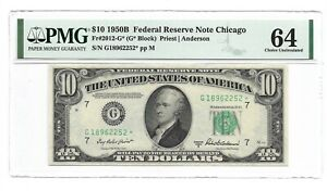 1950B $10 CHICAGO * STAR * ⭐️ FRN, PMG CHOICE UNCIRCULATED 64 BANKNOTE