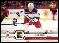 2019-20 Series 2 Exclusives Parallel #343 Jacob Trouba /100 New York Rangers