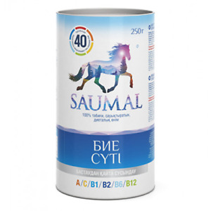 Whole mare's milk Saumal from Kazakhstan 250g/ 8.8 oz. dried  Free shipping