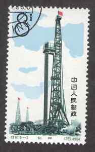PRC. 800. S67-2. 8f. Oil Derricks, Petroleum Industry. CTO. LH. 1964