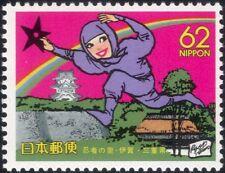 Japón 1991 Ninja/Arco Iris/Caricatura/animado/Artes Marciales/animación 1 V (n30418)