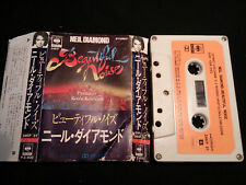 Neil Diamond Beautiful New Noises Japan Mc 70s Tape