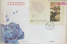 People's Republic of China Mi.-number.: Block154x (complete issue) FDC (9398840