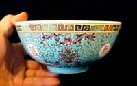 Beautiful Vintage Chinese Mun Shou Teal Famille Rose Porcelain Serving Bowl