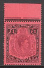 NYASALAND 1938 #143 PRISTINE MNH/MUH MINT GV1 STAMP
