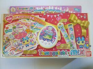 Tamagotchi Anniversary Gift Mix