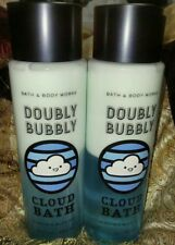 New X Large Bath & Body Works DOUBLY BUBBLY ELECTRIC BLUE SKY Bubble bath Lot x2