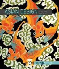 ASIAN DESIGN ~ CD-ROM & BOOK ~ MAC & WINDOWS