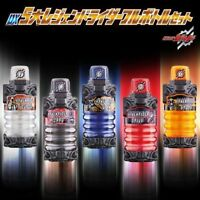 NEW Premium Bandai Masked Kamen Rider Build DX5 Legend Rider Full Bottle Set F/S