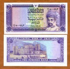 Oman, 200 Baisa, 1987, P-23 (23a), UNC