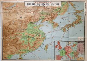 c1937 MAP BIRD'S-EYE VIEW OF THE FAR EAST CHINA JAPAN AXIS ALLIES MONGOLIA ETC