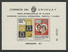 "URUGUAY. 1981. ""Uruguay 81"" Stamp Exhibition. Restricted Issue Miniature Sheets."