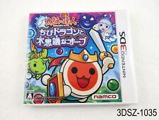 Taiko no Tatsujin Chibi Dragon Nintendo 3DS Japanese Import JP US Seller A