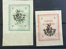 Persia, Middle East, 424-425 Mnh; Og; Vf Ctr; Cat Val. 35.00