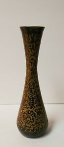 Vintage Brass Bud Vase With Beautiful Etchings. Handcrafted In India. Pre-Owned