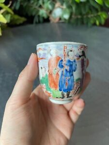 Antique Chinese 18/19thC Famille Rose Mandarin Pattern Cup