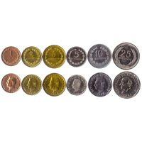 Nicaragua 10 Centavos 2007 21mm Aluminium Coins lot ALL UNC 20PCS