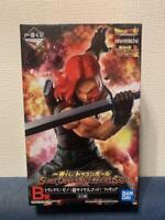 NEW Ichiban kuji Super Dragonball Heroes Saga Masterlise Figure Trunks Xeno F/S