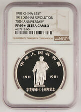 CHINA 1981 35Y Silver Proof Coin NGC PF69 Star Xinhai Revolution 70 Anniversary