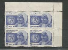 INDIA 1980 MOTHER TERESA CORNER MARGIN BLOCK OF 4 SG,977 UM/M NH LOT 7733A
