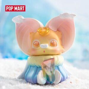 Pop Mart Yoki Gemstone Prince Collection Doll Blind Box*1