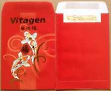 S'pore  Ang pow red packet Vitagen 1 pc new