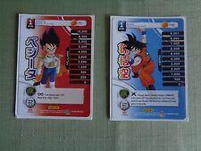 SDCC Comic Con Exclusive DragonBall Z CCG Vegeta P1 Goku P2 Promo Cards