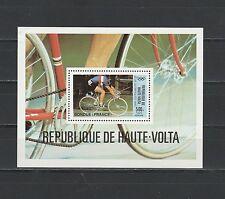 Haute Volta  bloc  jeux olympiques Moscou cyclisme surchargé 1980  num: BF 17 **