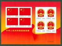 VR China - Folienblatt 3571-72 skl. - PRC 2004-23 Sticker - postfrisch Mi. 100,-
