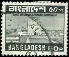 Bangladesh Scott #172 Used