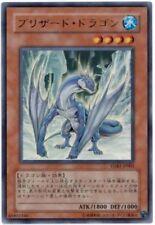 YDB1-JP001 - Yugioh - Japanese - Blizzard Dragon - Ultra