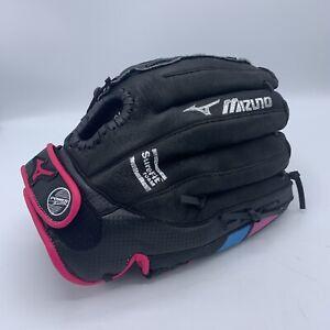 "Mizuno Finch GPP1155F2 Youth Prospect 11.5"" Fastpitch Softball Glove LHT"