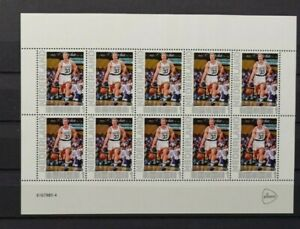 NLPP Netherlands 2020 Basketball *2 (MNH) Block