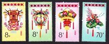 China Festival Lanterns 4v SG#3368/71 SC#1969-72 MI#1991-94