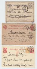 ESTONIA 1883-1915, POSTAL HISTORY, 7 ITEMS, BETTER CANCELS!