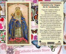 Oracion a La Virgen de la Candelaria - Spanish - Laminated  Holy Card