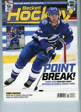 NEW CURRENT HOCKEY BECKETT PRICE GUIDE MAGAZINE, NOVEMBER 2020, BRAYDEN POINT