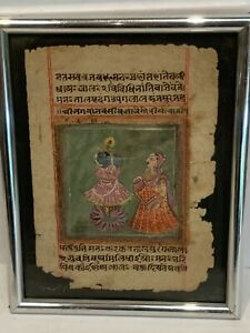 18thC antique Indian Mughal miniature painting blue God Krishna + attendant