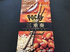 Pocky TRINITY Almond 4 Packs Chocolate Biscuit Glico Chocolates from JAPAN