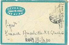 ITALIA COLONIE -  MOGADISCIO : POSTA MILITARE 56 - TASSATA IN ARRIVO 1942